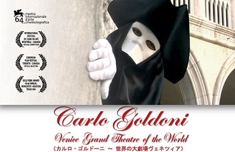 05-goldoni_film.png